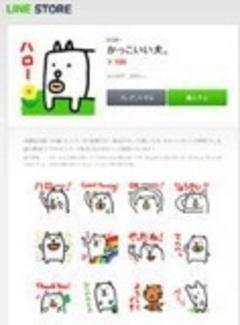 こんたブログ