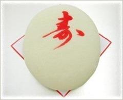イシイの小話(一升餅)