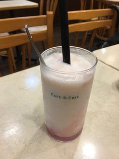 イシイの小話(カフェ)